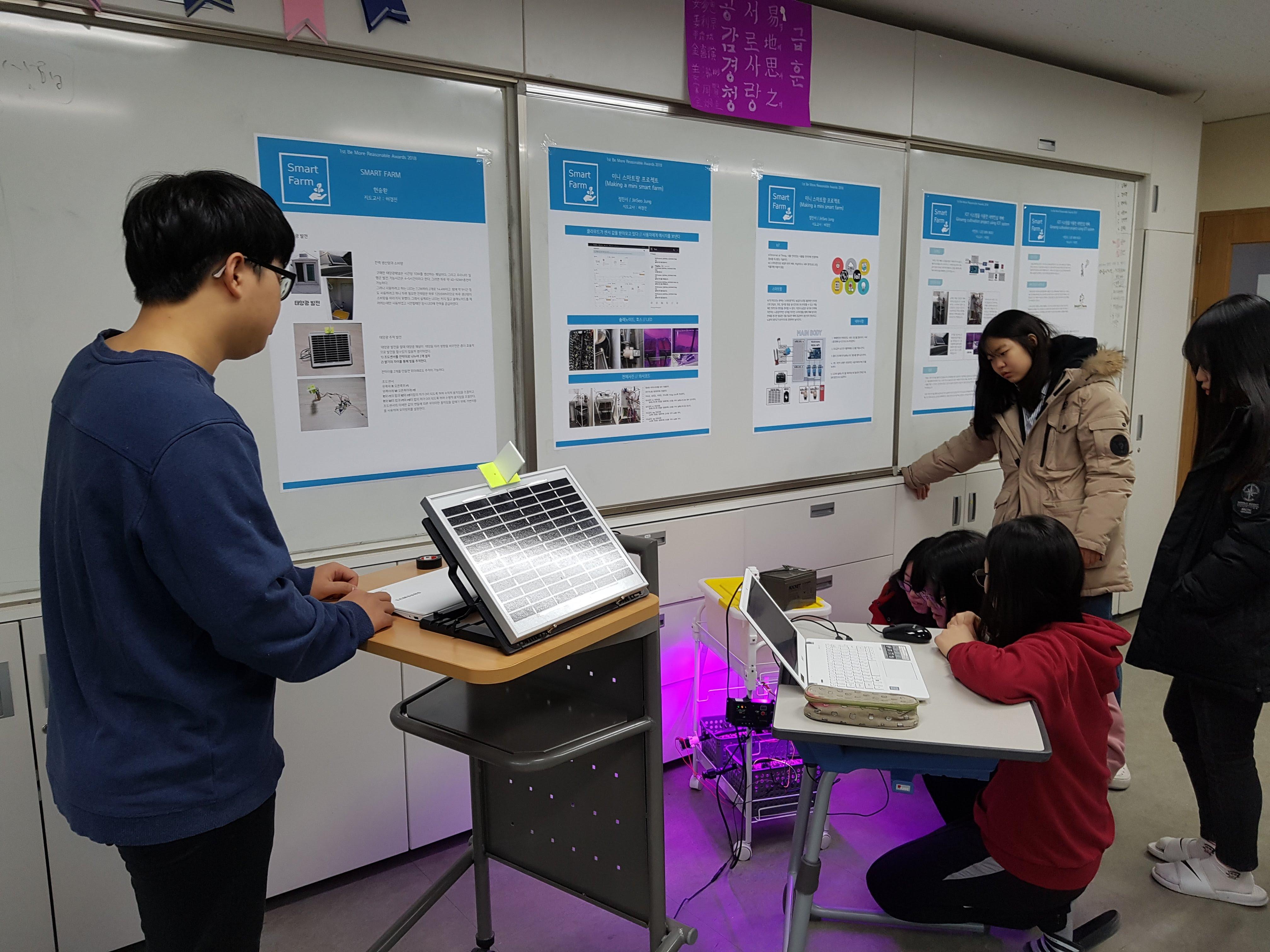 3-5. R&E(Research & Education) 및 졸업 소논문 발표